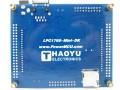 LPC1768-Mini-DK开发板+2.8寸SPI接口显示屏模块